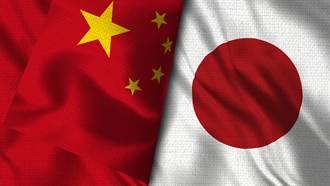日本:無法接受中國批評 已透過外交途徑反駁