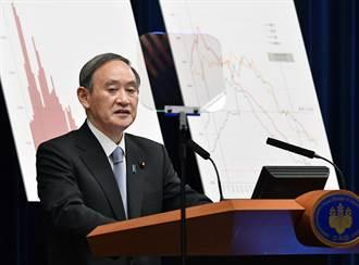 日本首都圈將解除緊急事態 菅義偉認沒問題
