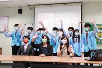 疫情不擋台日姊妹情 二林工商與日本德島劍高校視訊傳情