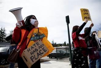 舊金山頻傳亞裔遇襲 居民憂心人身安全