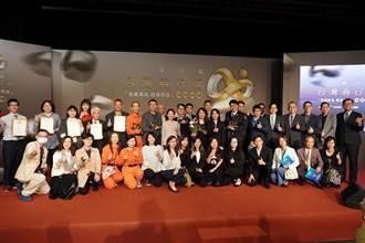 第三屆義行獎 表揚消防員等6位得獎者