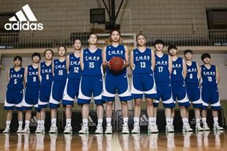 UBA》文化女籃瞄準隊史第20冠 配備全新戰靴