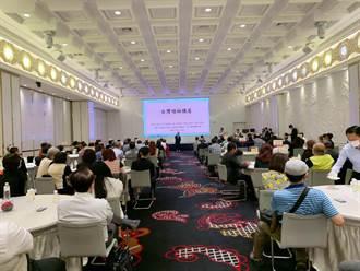 台灣領袖講座高雄登場 聚焦公司經營權爭議