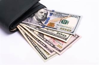 有錢人的錢包和你的不一樣
