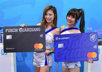 中華職棒新球季開打 富邦悍將悠遊聯名卡推超強優惠
