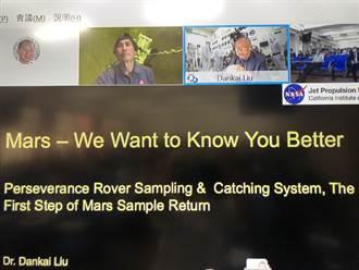 火星車價值25億美金 駕駛是台灣人:會玩遙控車就可以了
