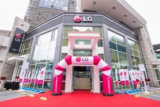 LG全台最大品牌旗艦店桃園開幕 攜手展碁國際打造最完善服務