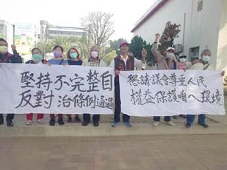 台南市議會臨時會閉幕 兩自治條例草案下次再議
