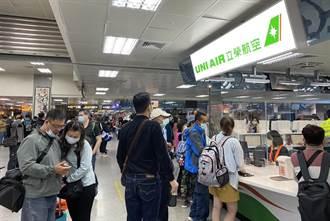 霧鎖金門  近千搭機旅客受影響