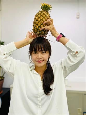 旺萊開麥啦 上傳旺萊創意照有機會抽鳳梨
