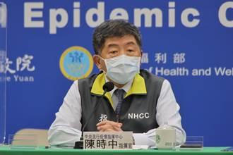 AZ疫苗3/22開放接種 專家建議蘇貞昌、陳時中先打