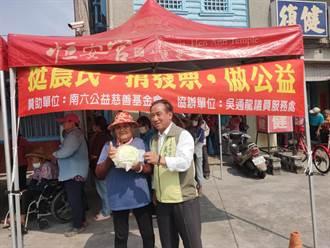 南六企業買萬斤高麗菜大方送 民眾捐發票換高麗菜順助公益