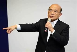 政院:經專家會議同意 蘇貞昌願率先施打AZ疫苗