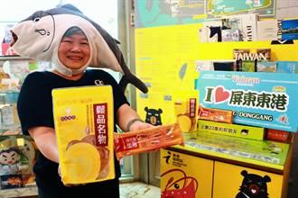 對抗日本鮭魚撥亂反正 東港伴手禮推「同音優惠」行銷黑鮪魚季