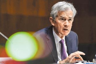 續唱鴿調 Fed暗示 2023前不會升息