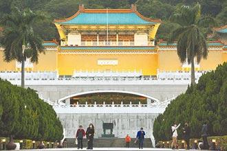大陸人看台灣》台北故宮的體驗感之強 令人震撼