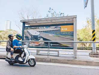 高雄鴨子船結束營運 廣告還在登