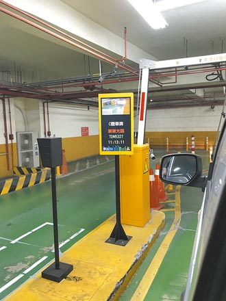 台北28智慧停車場 進出4秒搞定