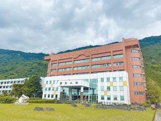 花蓮台灣觀光學院清算 剩餘校產歸地方
