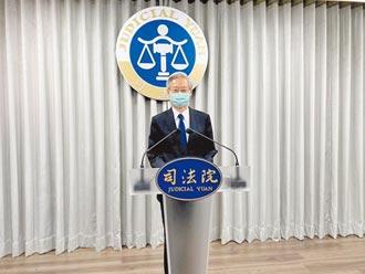 司法信任 從建立人民法律安全感做起