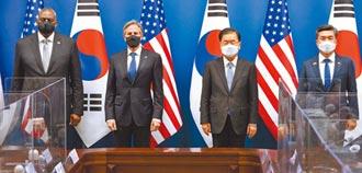 美韓2+2會談 優先解決朝核問題