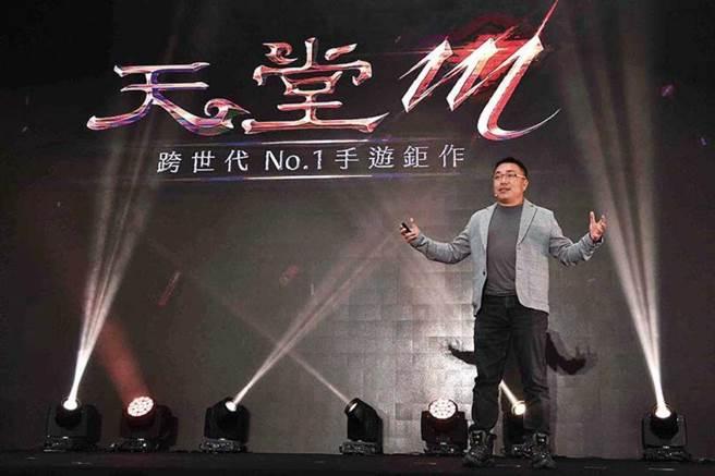 面對可能的強敵,遊戲橘子董事長劉柏園老神在在,並表示與NCSOFT將會是良性競爭。(圖/遊戲橘子提供)