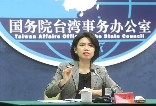 政府批農林22條矮化台灣 國台辦:攻擊抹黑毫不奇怪 - 兩岸