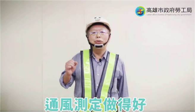 高市勞工局長李煥熏拍工安宣導影片,提醒業者及勞工重視防災。(高市勞工局提供/柯宗緯高雄傳真)