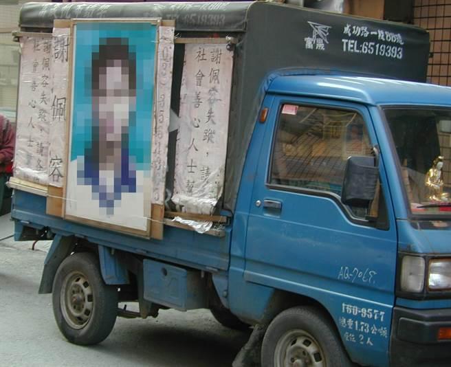 謝佩容失蹤期間,謝爸爸放下工作,開著女兒肖像小貨車全省尋找愛女,沒想到女兒早已遇害。(中時資料照)