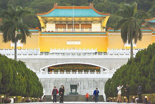 台北故宮博物院。(本報資料照片)