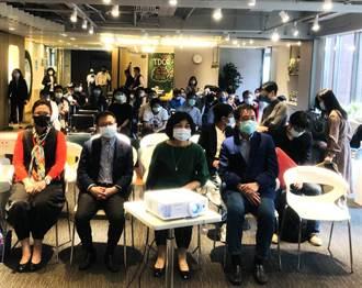 共創永續的社會新創  費鴻泰參與科技新創研討會