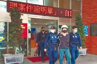 三重銀樓3000萬金飾搶案 珠寶大盜陳清課3人羈押禁見