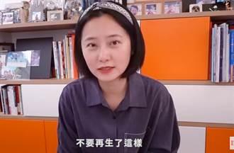 劉亮佐痛哭「不要再生了」 趙小僑送走寶寶:脊椎長的好漂亮