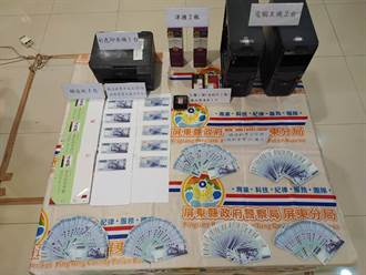 毒蟲異想天開 彩色影印機印千元偽鈔購物換真鈔落網