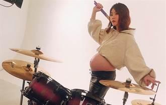 26歲正妹鼓手生了 女寶「只用5分鐘滑出來」