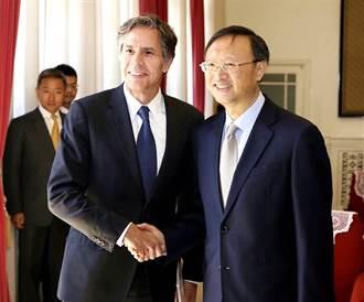 楊潔篪:台灣問題沒有任何妥協餘地 美重申對台一中政策