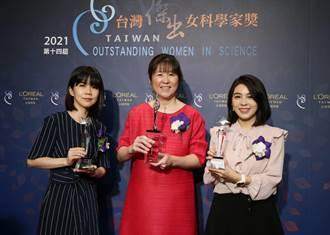 地科研究聞名國際 台大教授林依依獲頒女科學家傑出獎