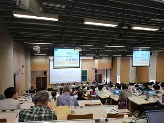 台大調整學期周數 校務會議通過16+2周方案