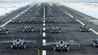 F-35慘被罵翻 還是老美不可或缺寶貝