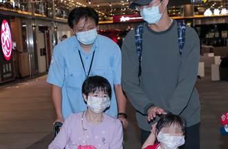 福原愛母親現身松機悄回日本 被問女兒婚變回應了