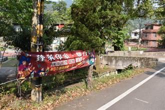 缺餐費差點辦不成 南庄蓬萊國小喜迎百年校慶