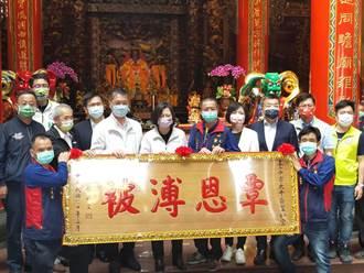 蔡總統大里 太平參香 發願拼出亞洲第一