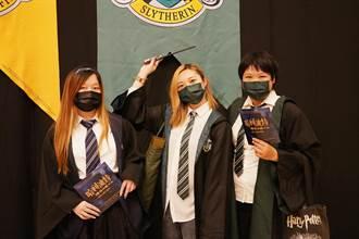 防疫年代 哈利波特也戴口罩