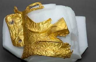 三星堆考古再有重大新發現  金面具最吸睛