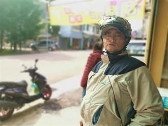 【西濱車禍】賽夏族根家一個月遇2車禍 造成4死遭遇悲慘