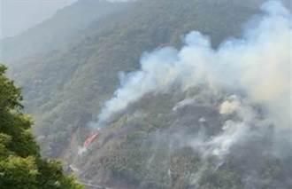 竹縣尖石山林火警延燒10甲 將派空勤支援