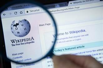 拒絕免費使用!維基百科擬向科技巨頭收費