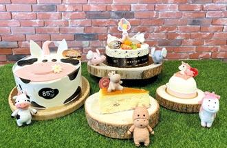 85度C動物蛋糕 與兒童同樂