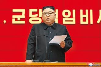 不滿公民被引渡 北韓與馬來西亞斷交
