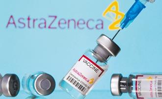 EMA認證安全 歐洲多國恢復打AZ